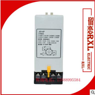 厂家直销数字式时间继电器JS14P 999S 99.9S 220V 380V
