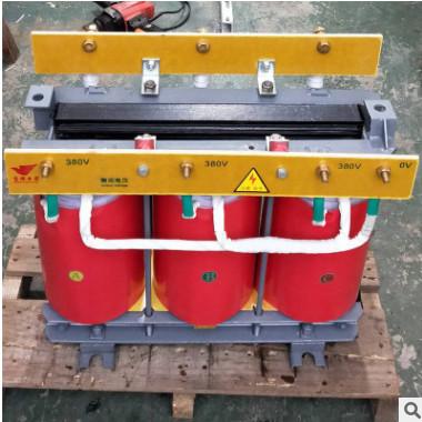 厂家直销三相变压器50kva380v变220v伺服控制三相干式变压器50kva