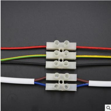 PA10H型加宽加高端子台502尼龙阻燃接线柱led电源线LED接线端子