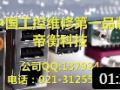 上海工业电路板维修 上海工控电路板维修 (6播放)