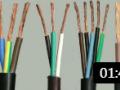 未来三十年, 电线电缆会消失吗? (1341播放)