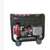 厂家直销科普发电机8500XE 小型柴油发电机组 8KW柴油发电机组