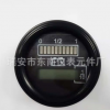 12V、24V LCD 电池电量指示表+计时表组合 船舶 摩托车叉车用