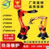 厂家直销智能型工业机器人 厂家加工定制关节型机器人