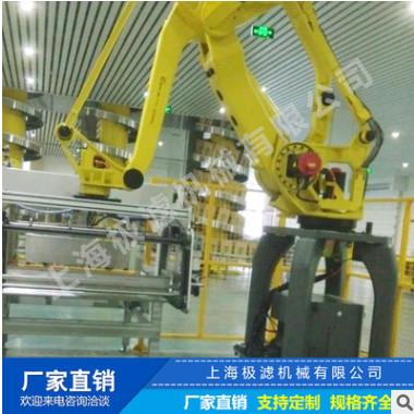 供应机器人码垛机 机械手 工业机器人 全自动码垛机器人