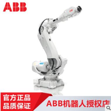 自动上下料装置 自动化上下料机械手 装配生产线机器人