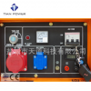 小型柴油静音发电机组3KW单相电启动220V家用应急发电机3千瓦全铜