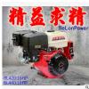 170F小型汽油发动机7马力7.5HP微耕机打药机打夯机马路切割机专用