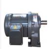 GH28-0.4KW-90S-15S齿轮减速电机、万鑫牌GH28