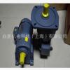 铭椿齿轮减速电机工厂现货供应GH28-0.75KW-GH40- 3.7KW