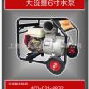 【工厂热销】冬庆6寸汽油消防泵 ,4寸汽油机水泵,6寸水泵