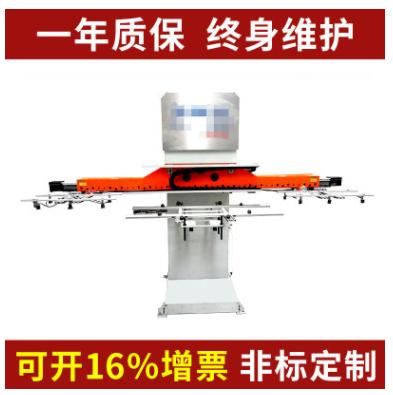 独立式机械手冲压机械手冲压机器人连杆机械手多机连线机械手