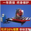 CNC数控平板送料机自动上下料全自动伺服冲孔送料冲床自动化设备
