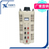 中闽电气 单相交流接触式调压器TDGC2-30KVA 可调变压器 手动调压