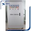 三相大功率全自动补偿式稳压器 SBW-350KVA车间专用交流稳压电源