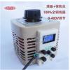高精度液晶调压器1000W单相0-400V可调变压器TDGC2-1Kva输入220V