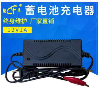 蓄电池充电器 摩托充电器 短路反接保护12V1A 智能充电 厂家批发
