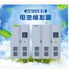 厂家直销 电池模拟器 双向直流电源 艾诺ANEVS系列