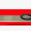 超限运输管理系统、计重收费系统用 电阻应变式受弯板称重传感器