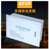 厂家直销200*300*100mm小多媒体信息箱 加工定制信息箱批发