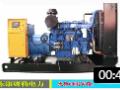 火车站备用发电机 600KW玉柴柴油发电机组 (6播放)