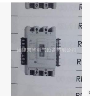 直售:塑料外壳断路器 RDM1-630L/3300(400-630A)