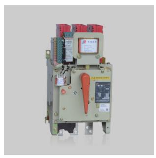 万能式断路器 DW15 热电磁式