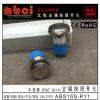 ABS16S-P11 金属按钮防水按钮开关 防尘启动 自复自锁 按钮开关