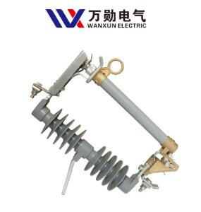 万勋厂家直销 10kv跌落开关HRW12-10/100A硅橡胶高压跌落式熔断器