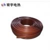 自控温电热带 宥宇直销伴热电缆防护阻燃优质自限温电热带