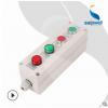 [厂家直销]SA-4L-0825四位按钮控制盒 塑料控制盒 电源控制盒