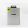 上海威斯康 厂家直销 三相低压并联电容器 BSMJ0.45-30-3品质过硬