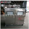 JP柜壳体 可定制加工不锈钢配电箱壳 体 厂家直销优质JP柜壳批发