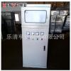 配电箱 非标不锈钢喷塑配电箱整套定制 户外防雨安防配电箱批发