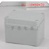 ABS工业防水塑料配电箱 户外监控电源箱 室内外接线盒80*110*85