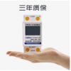 上海华册单相导轨家用电表单项电子式出租房微型液晶智能仪器仪表