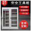 安全工具柜 电力 双开门工具柜 智能除湿铁皮工具柜 厂家直销