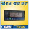 智能流量定量控制仪/定量控制器/定量灌装高精度控制阀/厂家直销