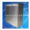 【环信】配电柜防雨防水箱 户外不锈钢配电箱 控制柜 不锈钢水箱