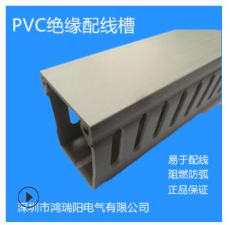 PVC线槽4040-6565行线槽塑料线槽电控柜走线槽厂家直销特价