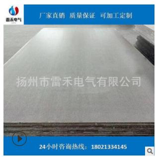 金云母板片管垫圈瓦绝缘材料耐高温特级精致生产厂家直销定制加工