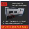 全自动交流稳压器家用稳压器220V厂家批发90V起调2000W