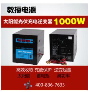 厂家直销产地货源新款逆变器1000W方波24V转220V品质款逆变器1KW