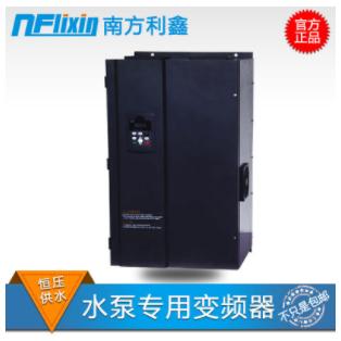 南方利鑫国产160kw380v自动稳压供水变频控制柜厂家供应现货