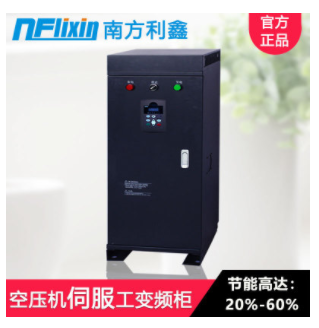 空压机变频器380v45kw工频变频一体空压机节能改造专用 正品