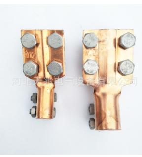 河北天兆 供应 SBT铜抱杆线夹 压板式铜抱杆线夹 圆棒接线桩头