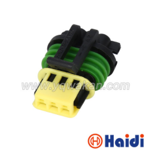 HD039YD-1.5-21汽车连接器接插件低频接插件胶壳注塑 防水连接器