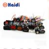 厂家供应 汽车线束 电子元器件汽车改装线接头连接器 接插件