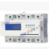 【伊诺特电气】三相预付费导轨电能表厂家直销欢迎采购