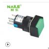 厂家直销耐乐自锁带灯按钮开关LAK16J-A1电气电工开关批发